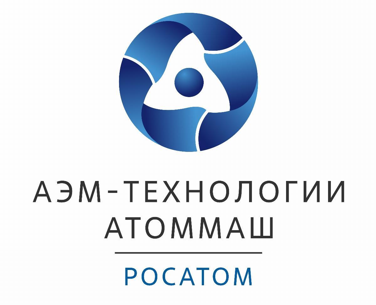 Филиал АО «АЭМ-технологии» «Атоммаш»