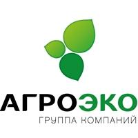 """ООО """"Группа компаний АГРОЭКО"""""""
