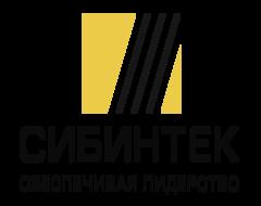 ООО ИК «СИБИНТЕК»