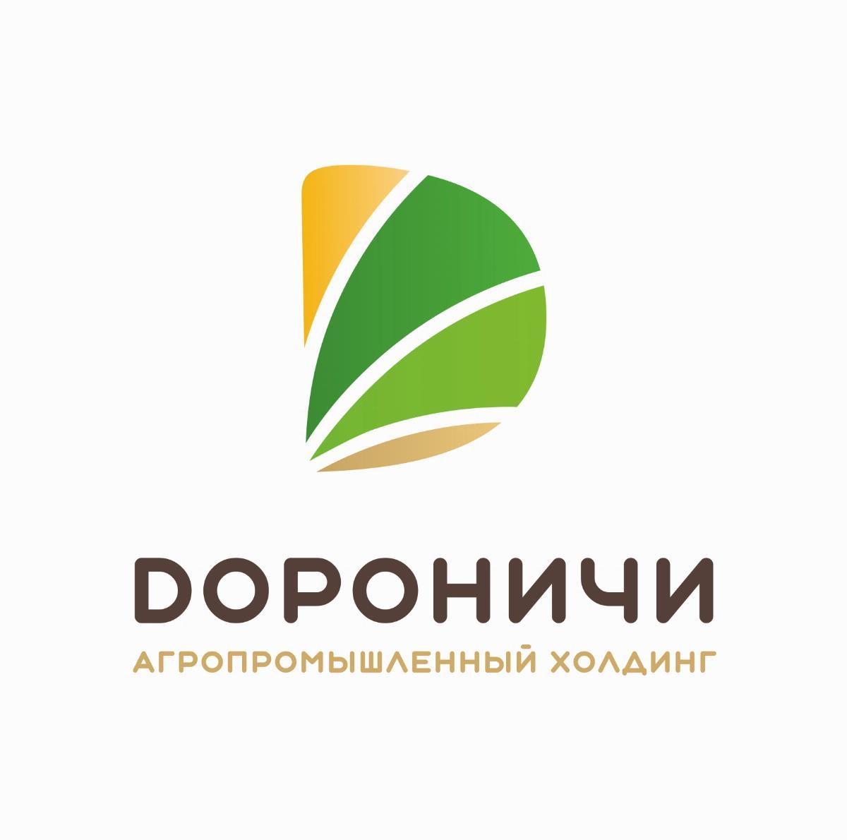"""ООО """"Агропромышленный холдинг """"Дороничи"""""""