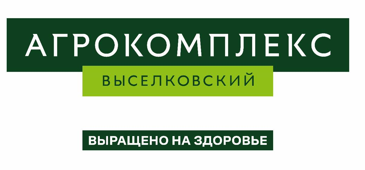 "АО фирма ""Агрокомплекс"" им. Н.И. Ткачева"